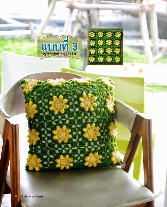 Patrones de Almohadón con grannys al crochet | Almohadones ...