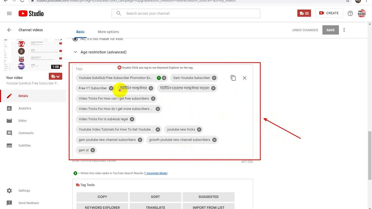 Tricks 5 How To Ranking Youtube New Video How To Use Tags Keyword In 2020 Youtube News Youtube Create Channel