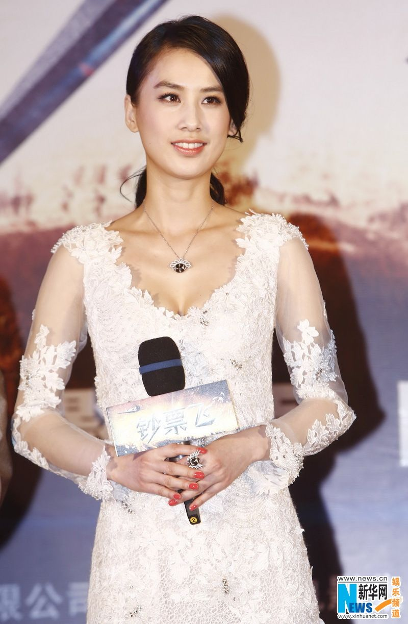 Huang Shengyi Huang Shengyi new pics