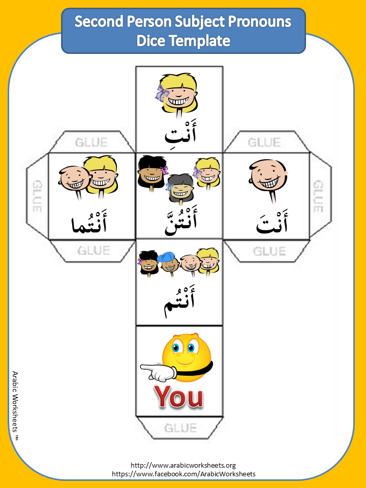 arabic second person subject pronoun dice template arabic grammar worksheets arabes lengua. Black Bedroom Furniture Sets. Home Design Ideas