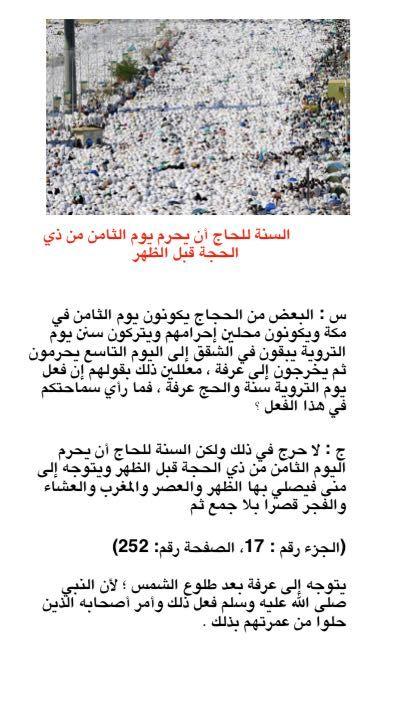 Pin By رياض الصالحات On الحج Aerial Photo City Photo