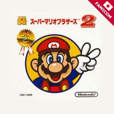 Super Mario Bros 2 The Lost Levels Label Or Box Art Nintendo