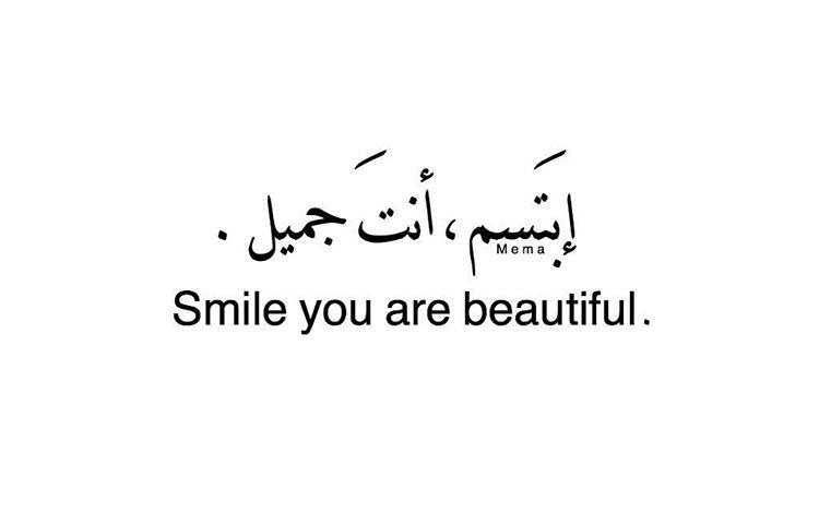 Quotesmema م قتبسات ميما Quran Quotes Islamic Inspirational Quotes Wisdom Quotes