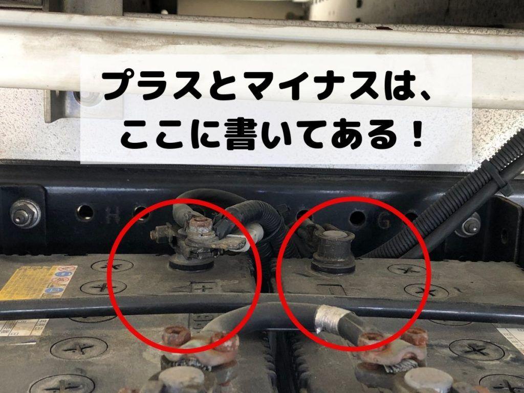 画像付 トラック 24v ブースターケーブルの正しいつなぎ方 運ちゃんネット ブースター トラック ケーブル