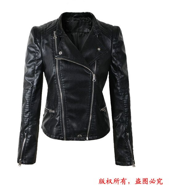 2015 New Fashion Women Motorcycle Faux Soft Leather Jackets Female... ❤ liked on Polyvore featuring outerwear, jackets, brown faux-leather jackets, motorcycle jacket, brown motorcycle jacket, faux-leather jacket and real leather jackets