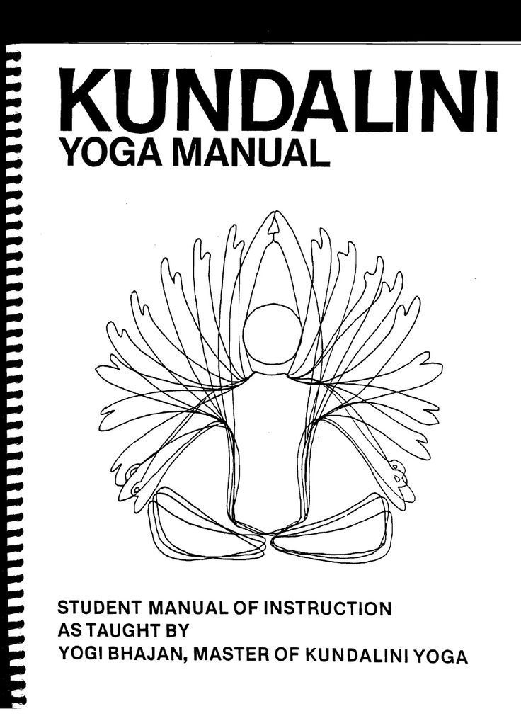 Yogi Bahjan - Kundalini Yoga manual.pdf | Scribd #yogaypilates