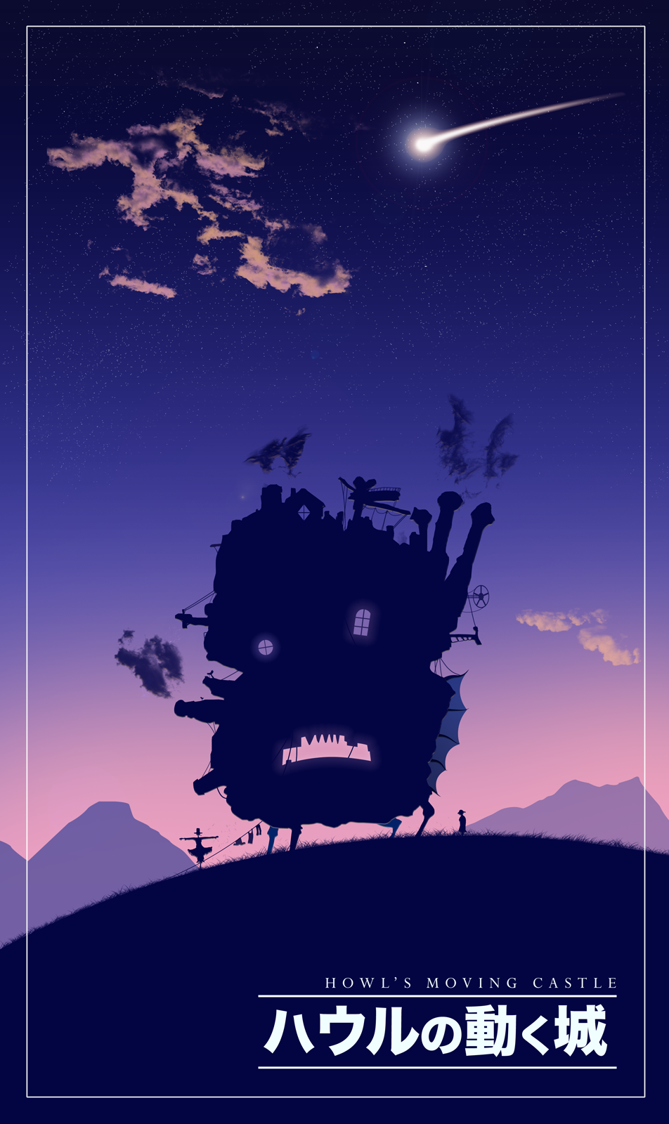 Howl's Moving Castle Poster | ANIMATION MOVIE POSTERS | Pinterest ...