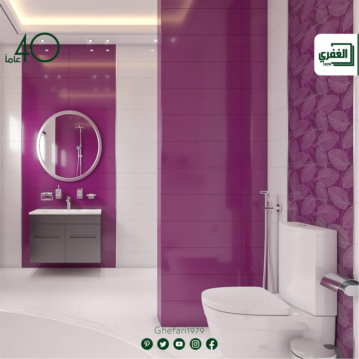 بلاط للاستخدام داخل الحمامات والمطابخ للمزيد زورونا على موقع الشركة Https Www Ghefari Com Ar Mood واتس اب 00972 Bathroom Mirror Bathroom Lighting Home Decor