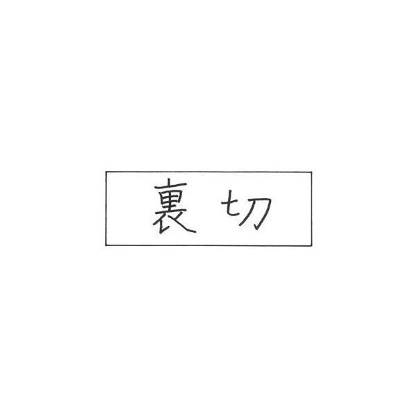 Japanese Kanji Symbol For Betrayal Liked On Polyvore Featuring