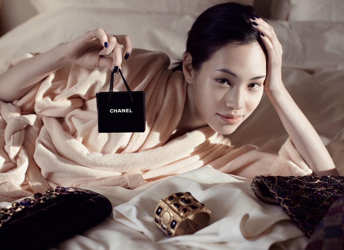 Model chanel Kiko Mizuhara