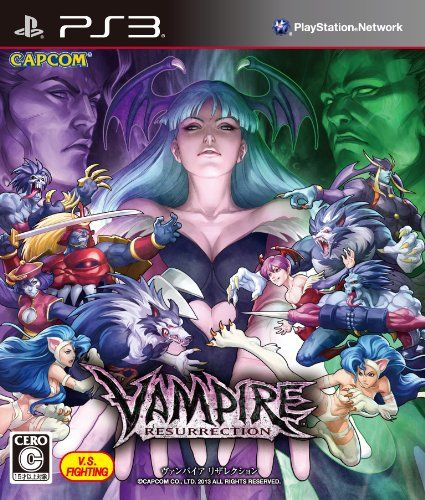 Ps3 Vampire Resurrection ** Check out the image by visiting the link. Note:It is Affiliate Link to Amazon.