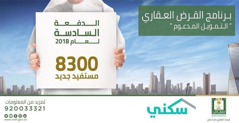 عربي ودولي اليمن الغد Convenience Store Products News Convenience Store