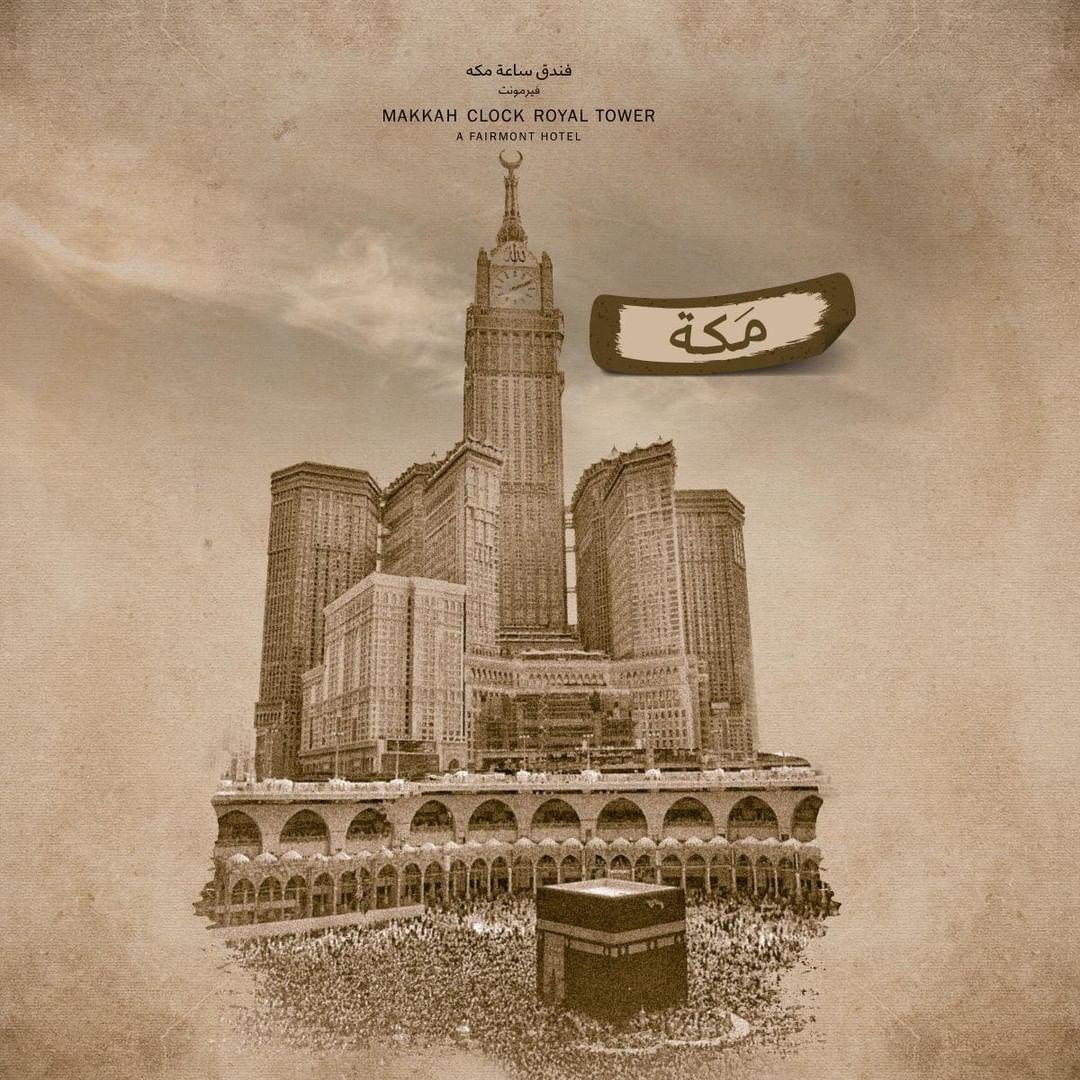 Pin By Makkah Clock Royal Tower A Fa On Fairmont Hotel Fairmont Hotel Fairmont Movie Posters