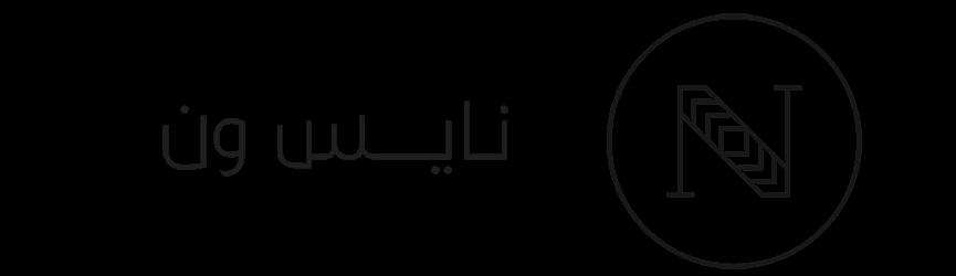كود خصم 5 من نايس ون على جمبع المنتجات كوبون خصم نايس ون على جميع المنتجات 5 من نايس ون لا تفوت هذه الفرصة الرائعة وأبدأ الان بشراء هذه الكوبونات علي ا Math