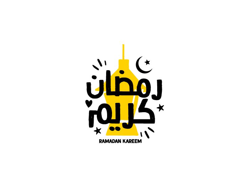 Ramadan Kareem Typography Ramadan Kareem Ramadan Ramadan Images