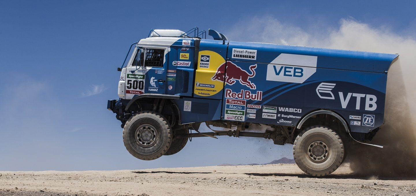 Rallye Dakar 2016 camion | Dakar. | Pinterest | Rally, 4x4 and ...
