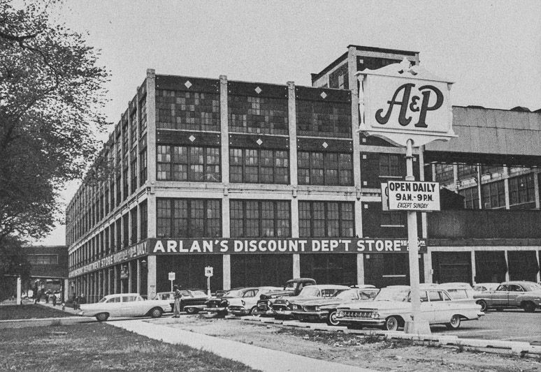 In 1958 The Packard Plant Was Bought By A Real Estate Development