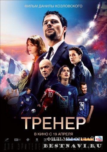 Смотретьпорнофильм россия вонлайн