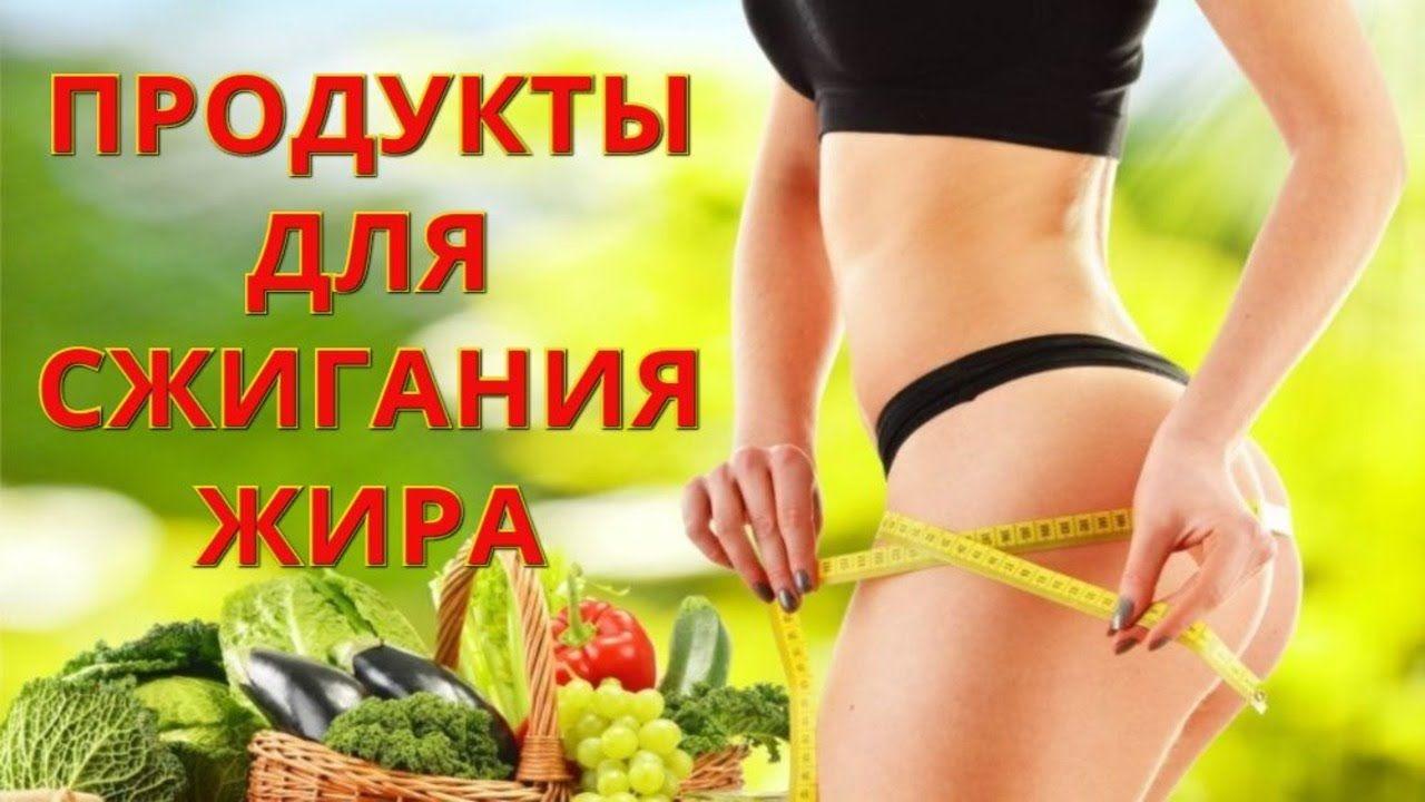 какие лекарства способствуют похудению
