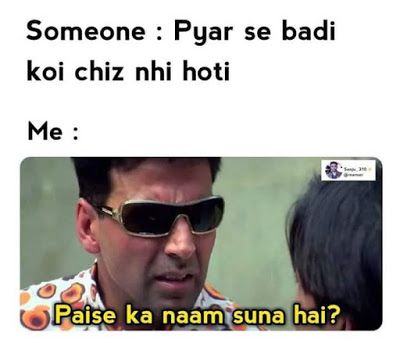 BEST FUNNY MEMES IN HINDI FOR FACEBOOK AND WHATSAAP FREE DOWNLOAD | Statuspictures.com