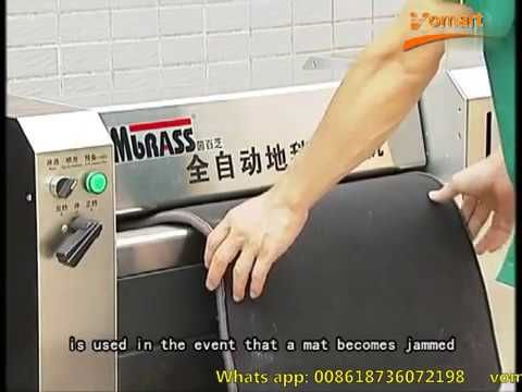 Vomart Automatic Car Mats Cleaning Machine Steam Car Wash Machine