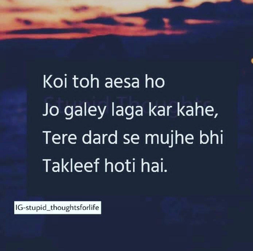 Pin By Anusha_khan 2309 On Diaries Quotes