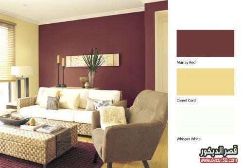 الوان دهانات ريسبشن حوائط مودرن Colors Of The Walls Of The Reception قصر الديكور Living Room Red Colour Schemes For Living Room Grey Color Combinations Paint
