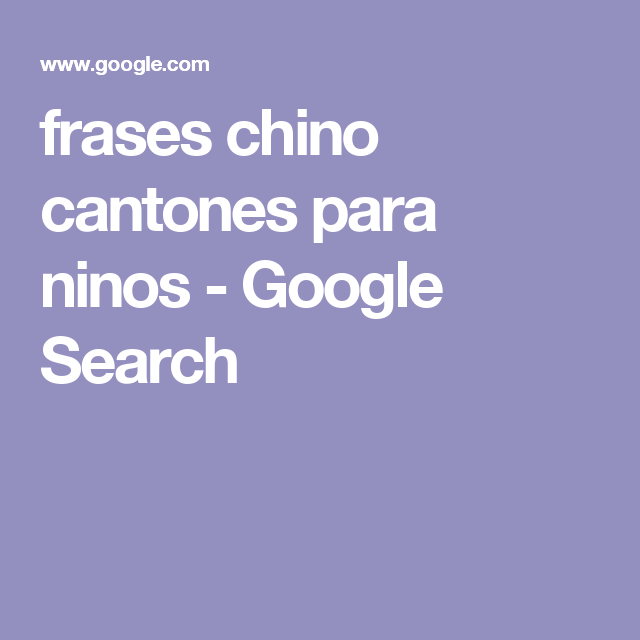 Frases Chino Cantones Para Ninos Google Search With Images Halloween Party Photo Party Photo Backdrop