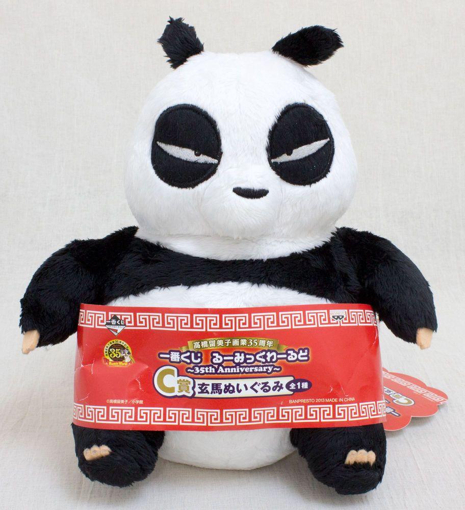 Ranma 1 2 Genma Panda Plush Doll Figure Rumic World JAPAN ANIME MANGA