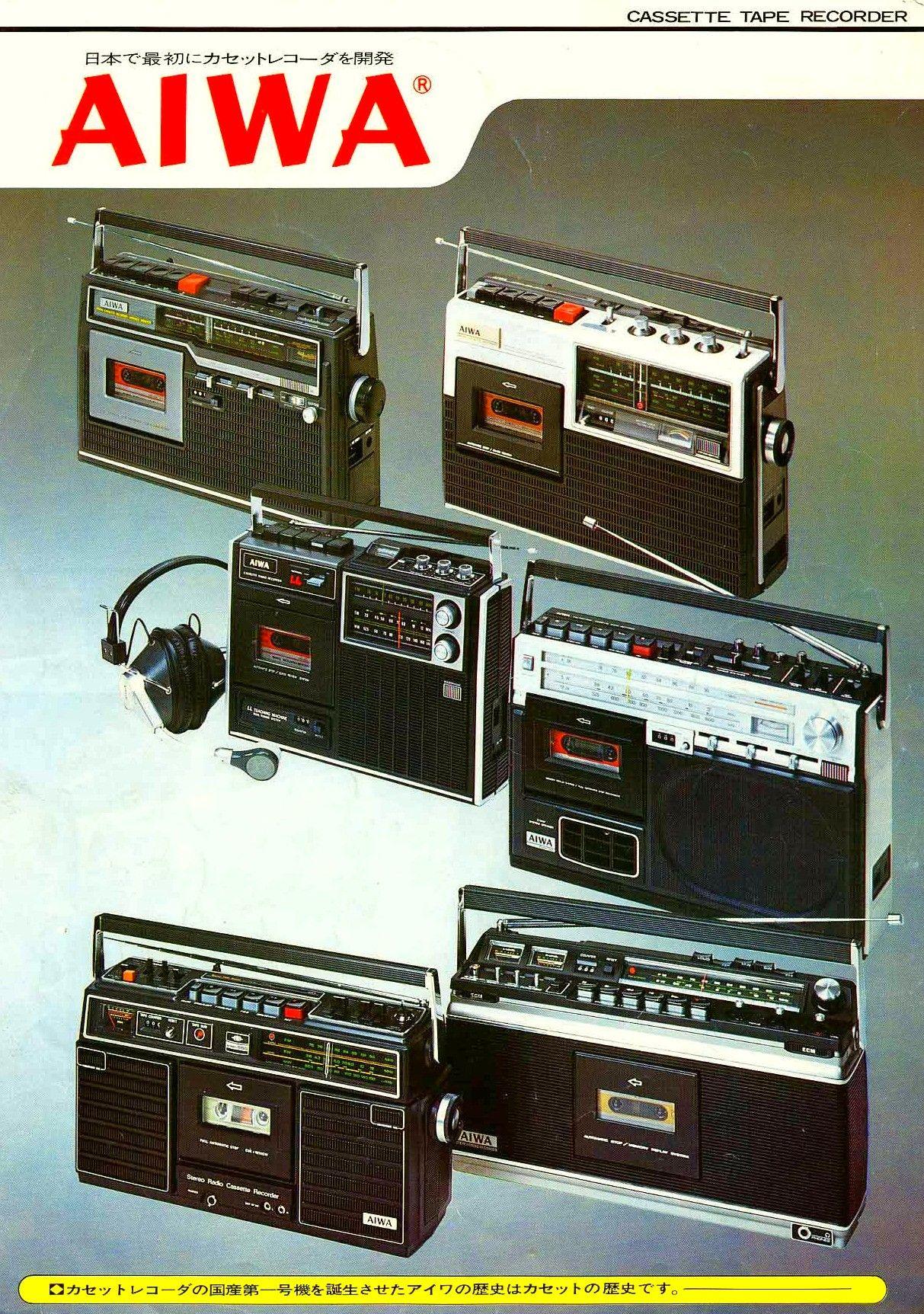 Pin by Hawaii Five0Fan on Audio Vintage electronics
