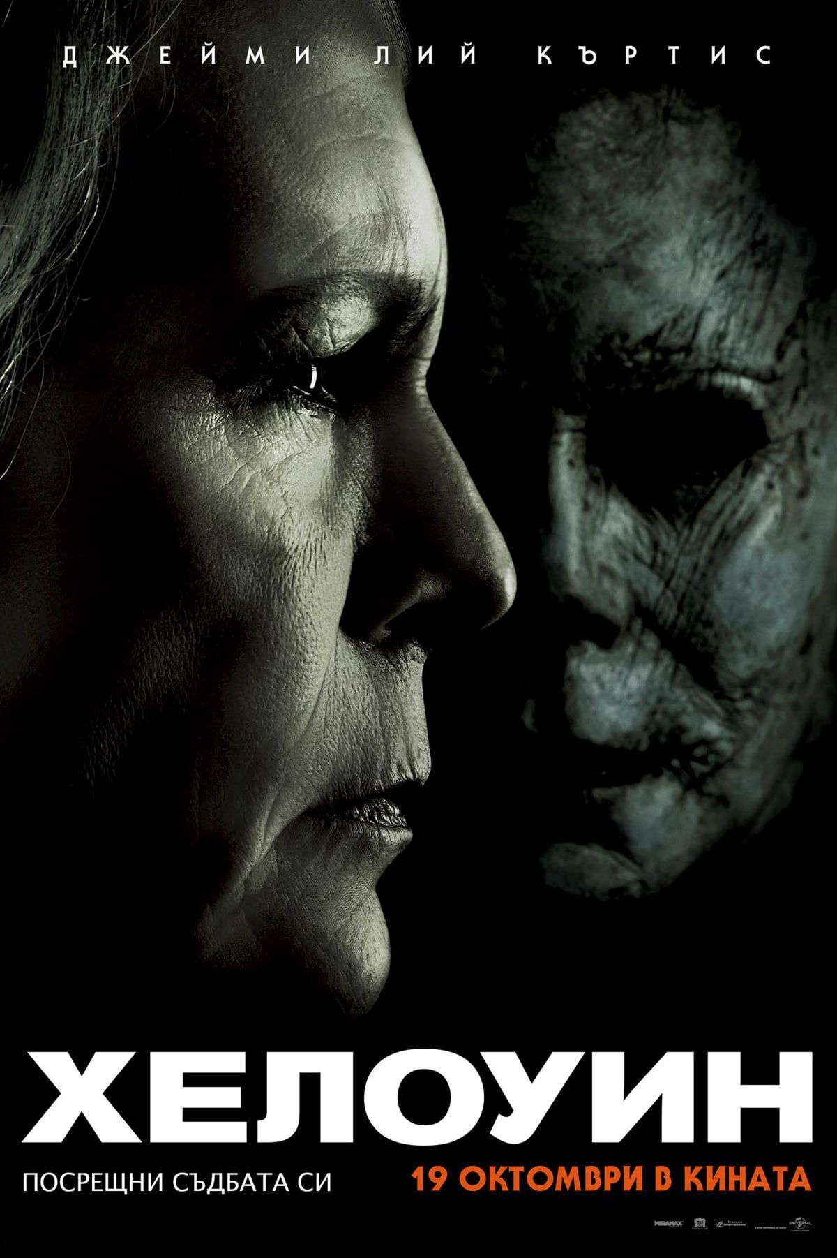 Pin By Cathriena Smith On Album 2 In 2020 Halloween Film Halloween Full Movie Michael Myers