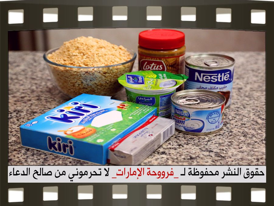 Http 4 Bp Blogspot Com N6g0ik At4m Vhkikfwwwli Aaaaaaaawvw Ssqzuifhp8 S1600 2 Jpg Arabic Food Food Food And Drink