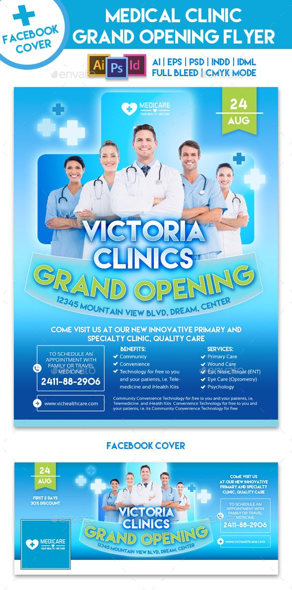 Medical Clinic Grand Opening Flyer Template – Grand Opening Flyer