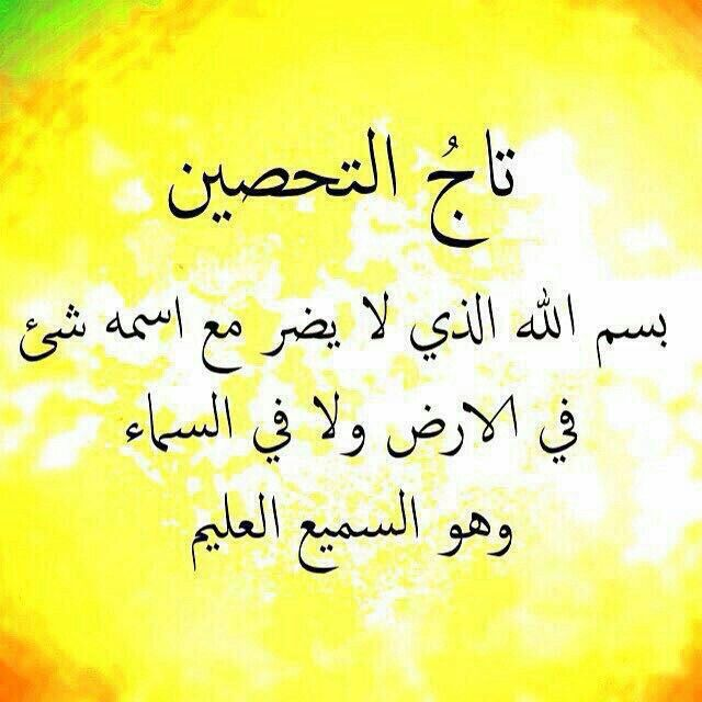 Pin By Desert Rose On Holy Quran Islamic Quotes Quran Verses Best Islamic Quotes