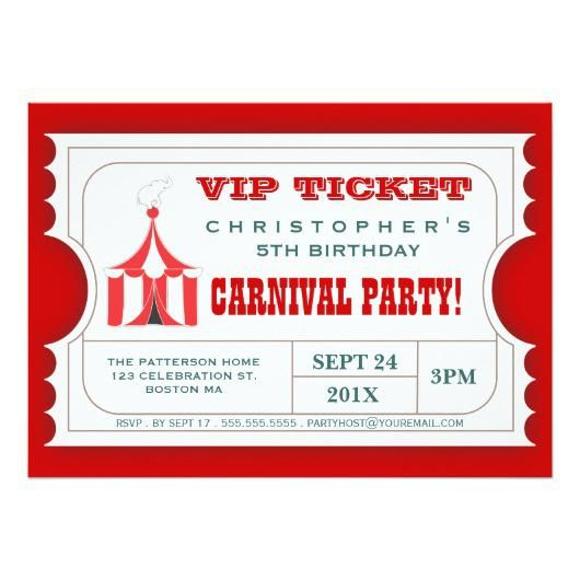 Circus Carnival Birthday Party Ticket Invitation  Banquet