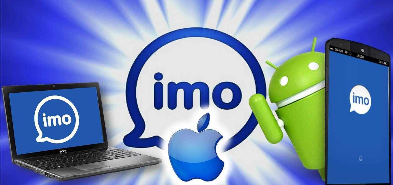 تحميل الايمو Imo برنامج مكالمات الفيديو للكمبيوتر والأندرويد والآيفون برابط مباشر Tech Logos School Logos Georgia Tech Logo