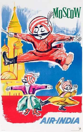 DP Vintage Posters - Air India Moscow Original Travel Poster