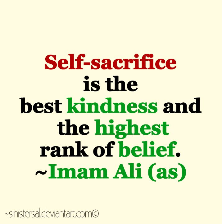 Self Sacrifice Is The Best Kindness And The Highest Rank Of Belief Imam Ali As Ali Quotes Islamic Quotes Muslim Quotes