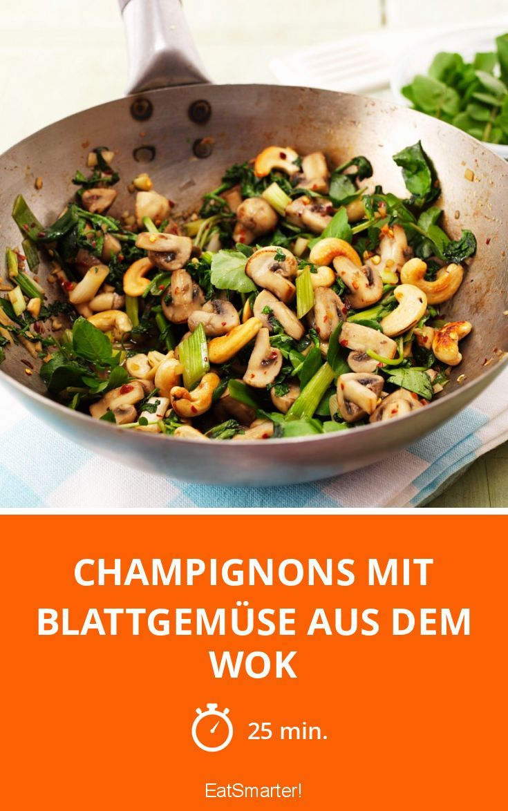 Photo of Mushrooms with leafy vegetables from the wok