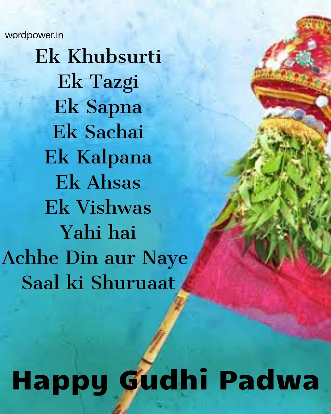 Happy Gudi Padwa Indian New Year Festival quotes, Best