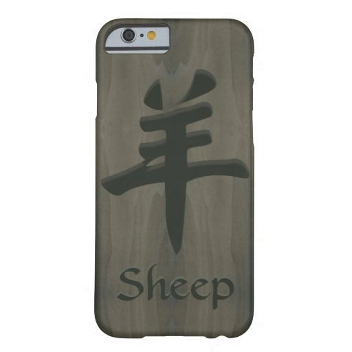 Sheep Goat Ram Yang Chinese Symbol Faux Wood Iphone 6 Case Faux
