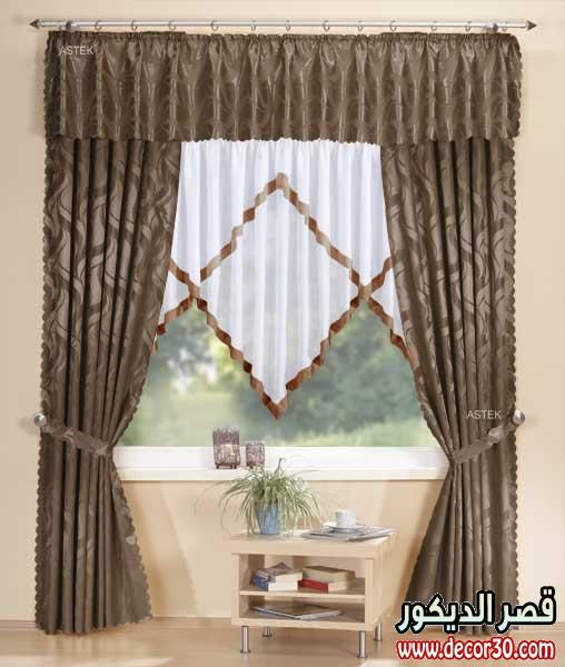 تصاميم ستائر راقية Designs Upscale Curtains Curtains Design Curtains And Draperies