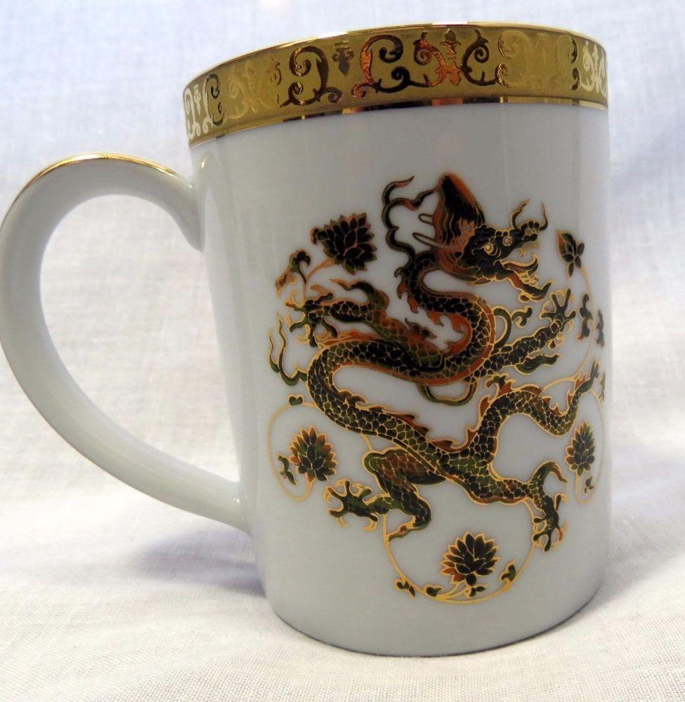 Royal Gallery Gold Buffet Green Dragon Gold Trim Mug Cup 2001 Sri Lanka Mugs Mug Cup Cup