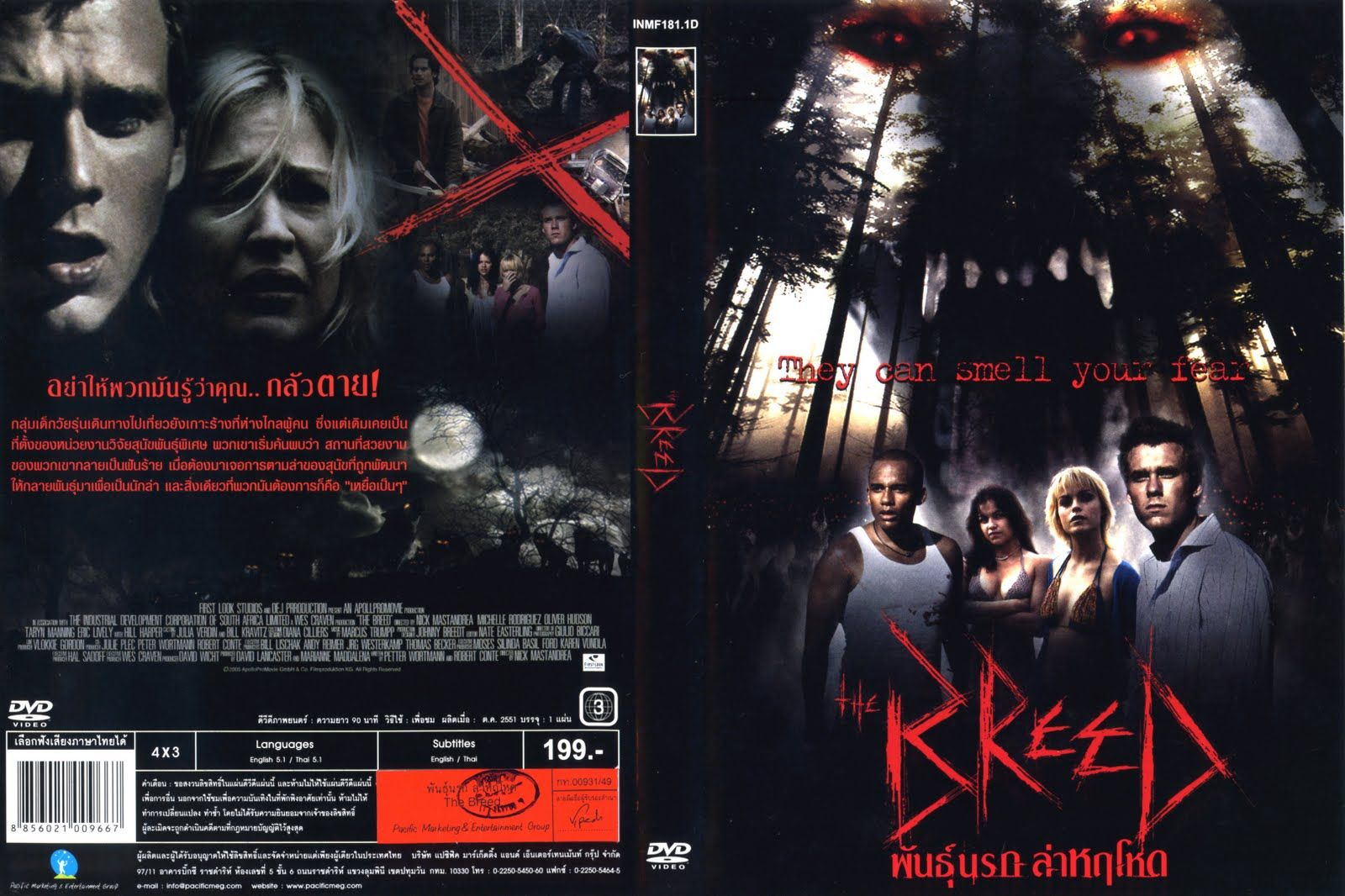 The Breed Dvd Cover The Breed Pinterest