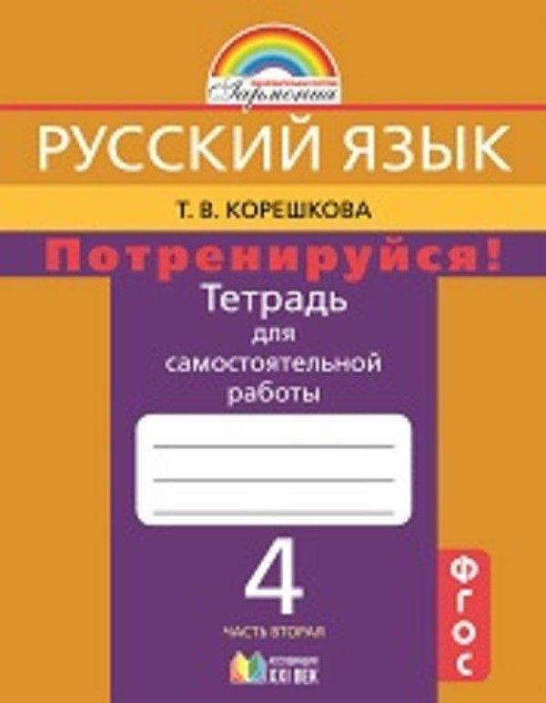 Итоговый урок по теме климат казахстана 8 класс
