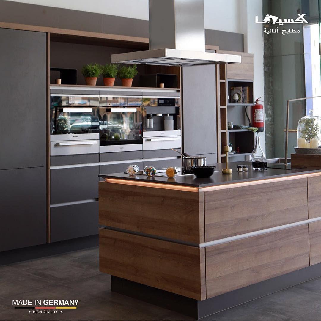 Ixina إكسينا On Instagram إكسينا مطبخ يصمم على شخصيتك أنت Home Decor Kitchen Decor