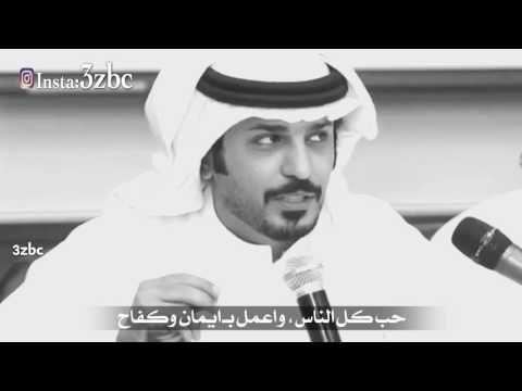 فهد بن شويمي اذكر اذكار المساء واذكر اذكار الصباح Youtube Youtube Inspirational Videos Mercedes Girl