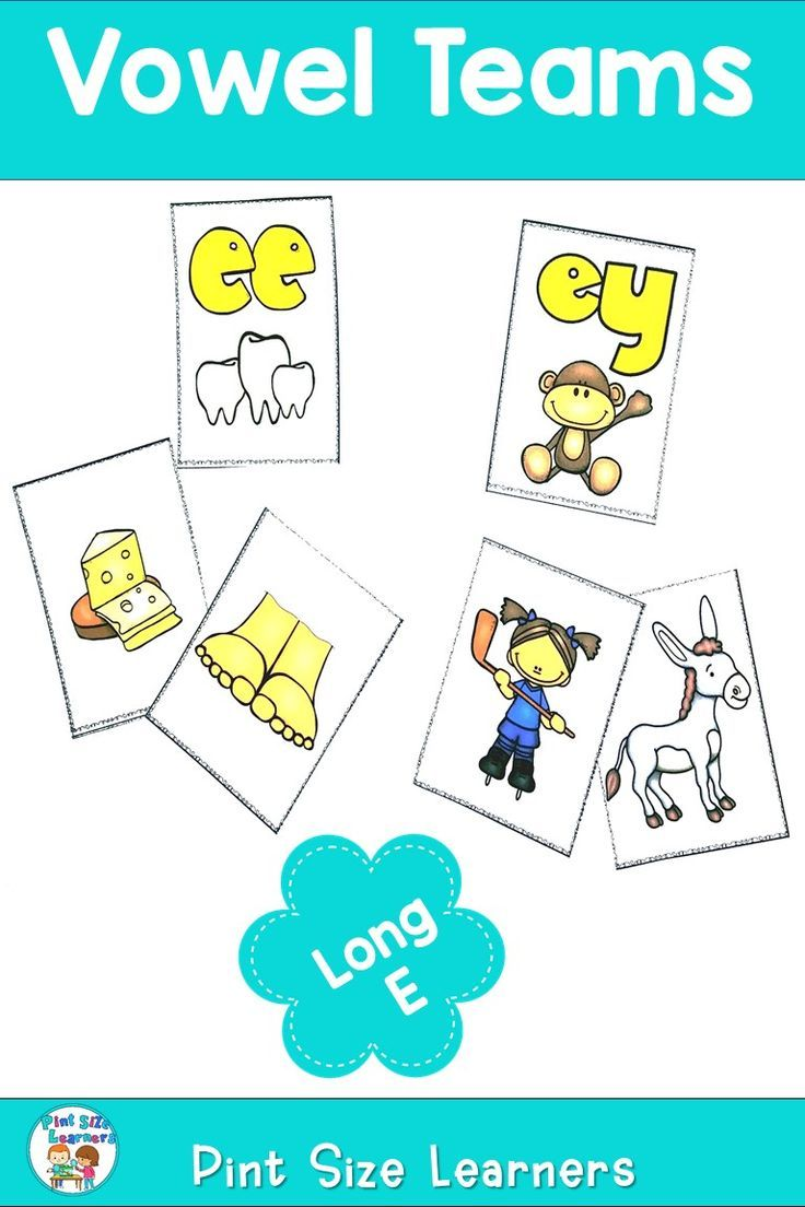 Vowel Teams | Long E | EE and EY | Centers | Worksheets ...