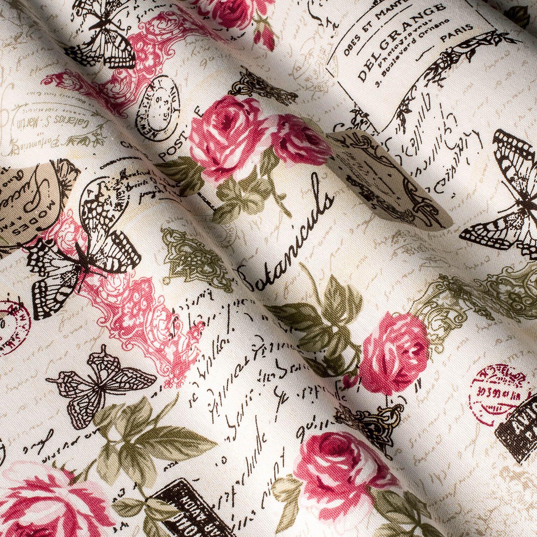 Купить в томске ткань для штор купить мако сатин ткань в москве