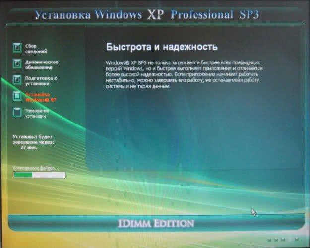 Скачать программы для xp
